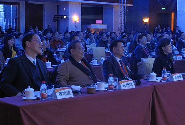 論壇現場,前排左起:曾德成、莊紹綏、許榮茂、楊承志