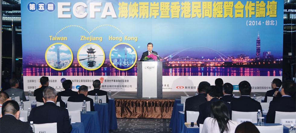 大會特邀嘉賓、兩岸企業家峰會理事長蕭萬長在論壇上致辭。(2014.5.28)