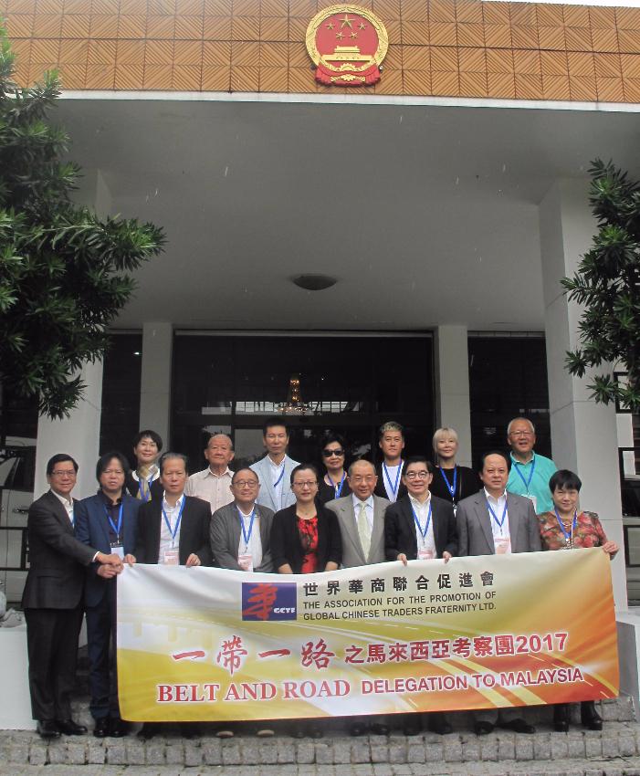 考察團與中國駐馬大使館公使銜參贊馬珈合影