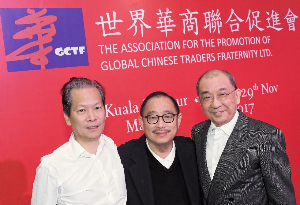華商聯高層合影。左起:陳紅天、莊紹綏、蔡傌友。