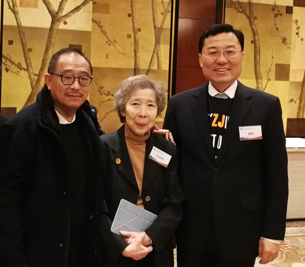 外交部駐港特派員公署特派員謝鋒擔任主禮嘉賓,全國政協常委伍淑清及本會莊會長。