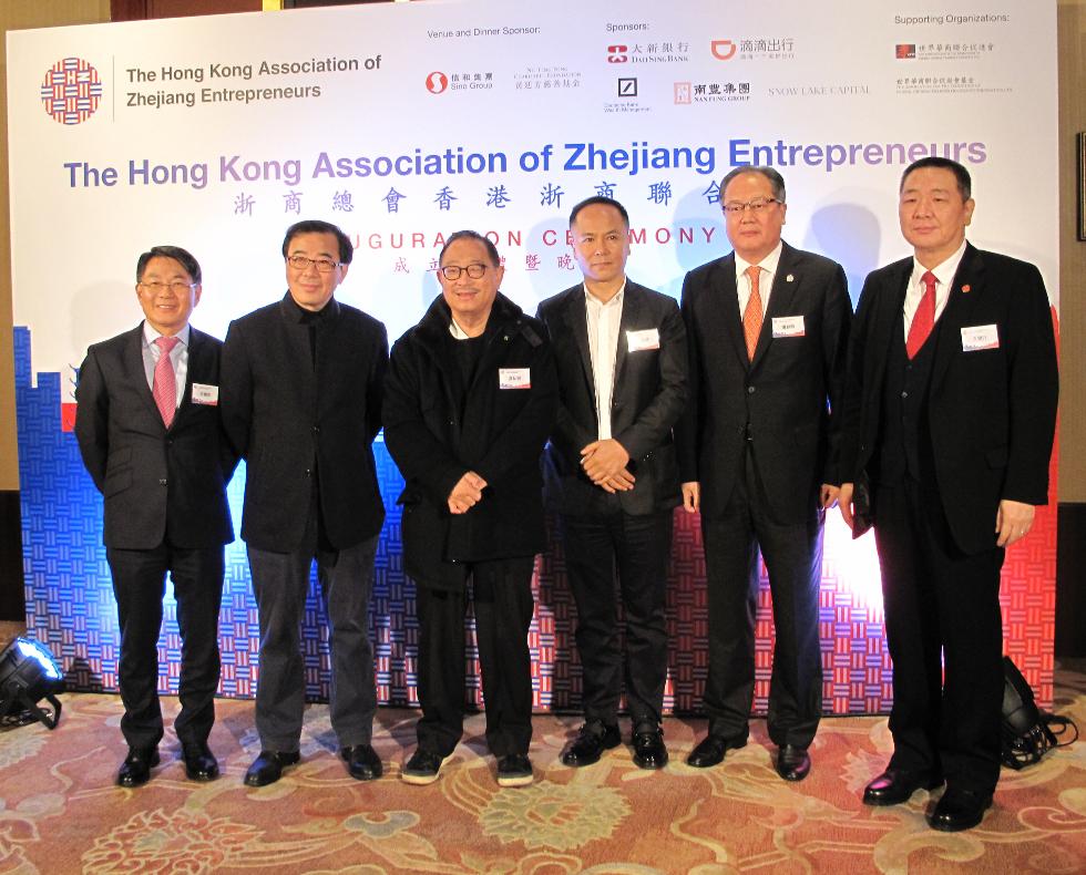 本會會長莊紹綏(左三)出席浙商總會香港聯合會成立典禮。與浙商總會秘書長鄭宇民(左二)以及一眾貴賓合影。