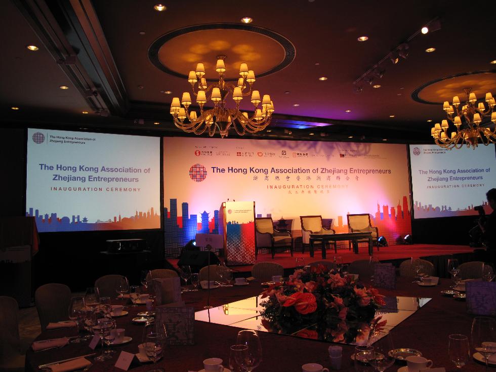 浙商總會香港聯合會成立典禮暨晚宴現場。