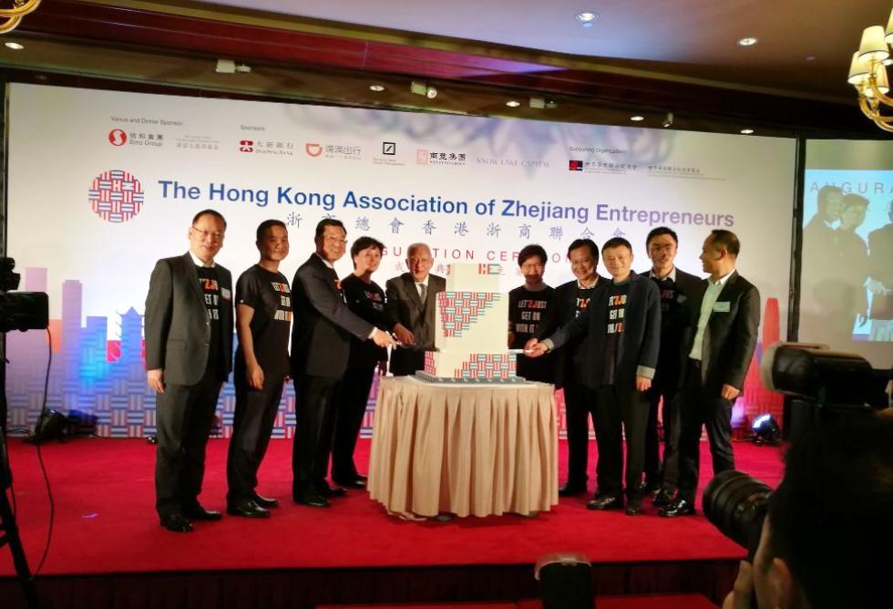 浙商總會當日宣佈成立浙商總會香港聯合會成立,主禮嘉賓上台祝賀。