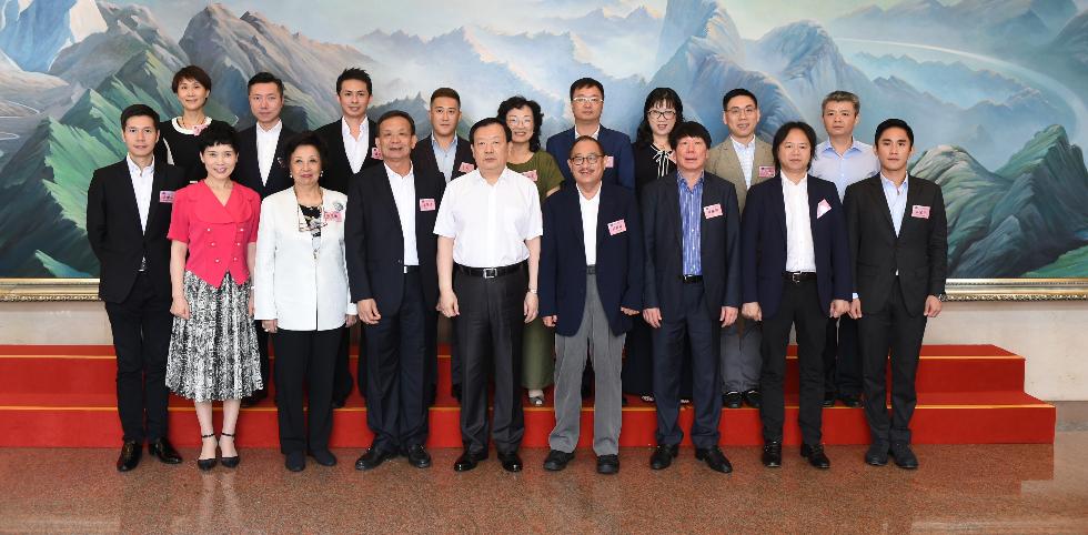 2018華商聯暨香港青年代表訪京團