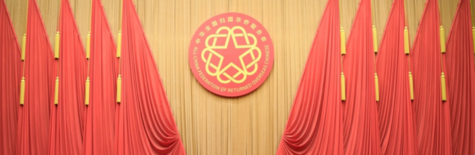 熱烈祝賀余國春、盧文端當選中國僑聯副主席