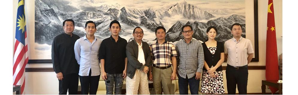 莊紹綏會長拜訪中國駐哥打基纳巴盧總領事梁才德